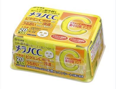Mặt Nạ Dưỡng Da Vitamin C (20 Miếng)